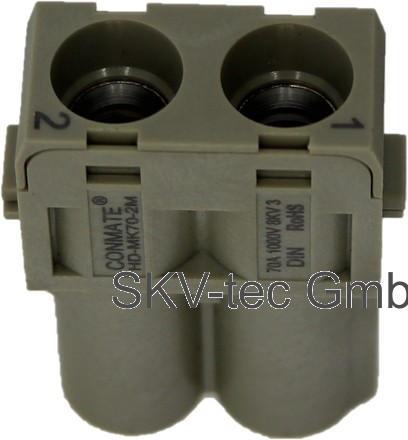 Conmate HD-MK70-2M